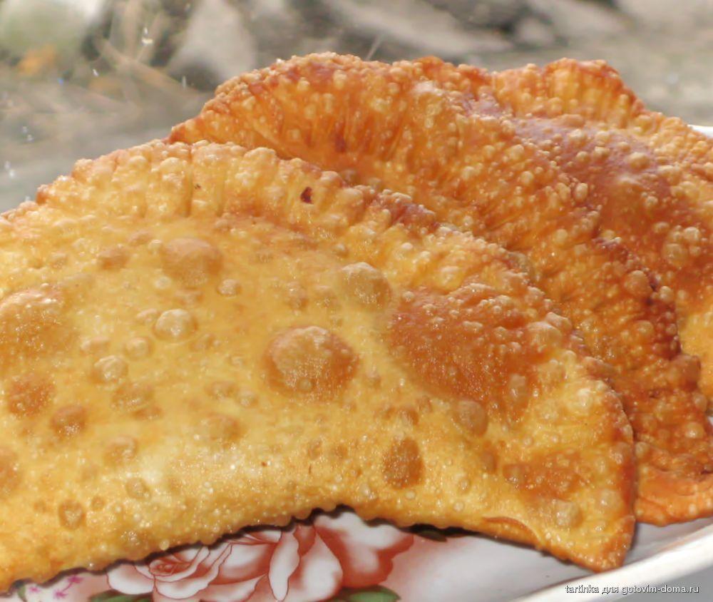 Чебуреки рецепт с фото пошагово