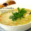Суп «Овощной»