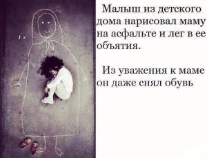 2yAy_DaQt1o